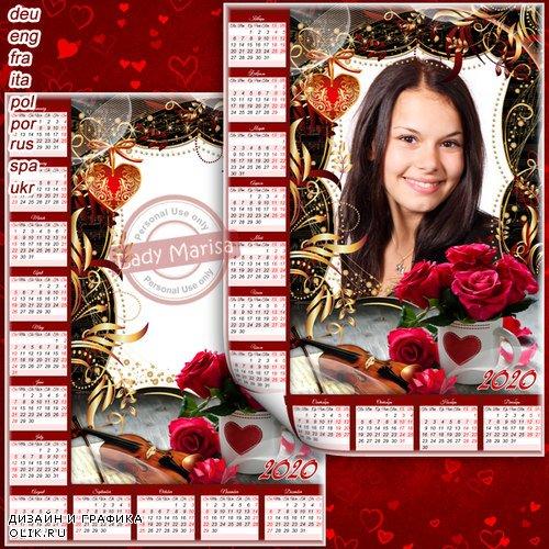 Романтический календарь-фоторамка на 2020 год - Музыка сердца