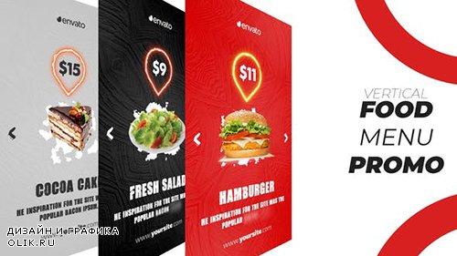 Food Menu Promo (Vertical) 25694796