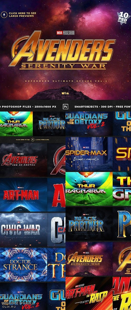 Superhero Ultimate Text Effects vol.2 25634932