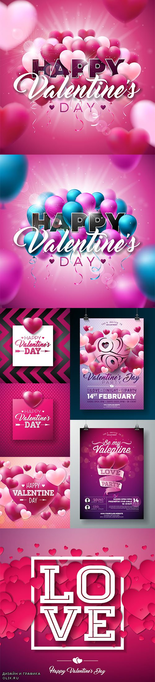 Romantic Valentines Day Premium Illustrations Vector Set