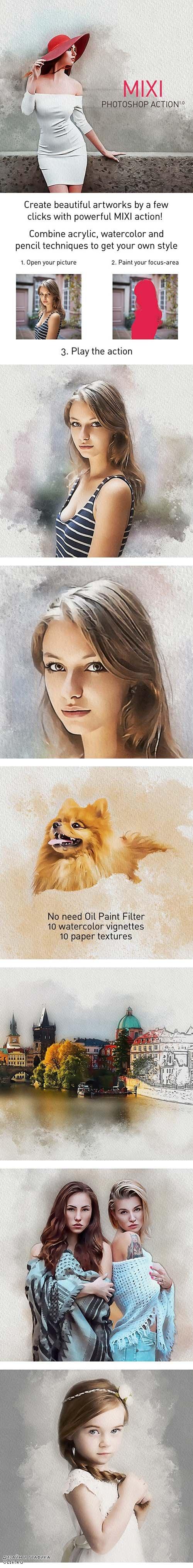 MIXI | Acrylic + Watercolor + Pencil Sketch PHSP Action 25312701