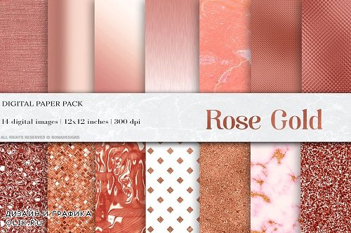 Rose Gold Shine Textures - 4557212