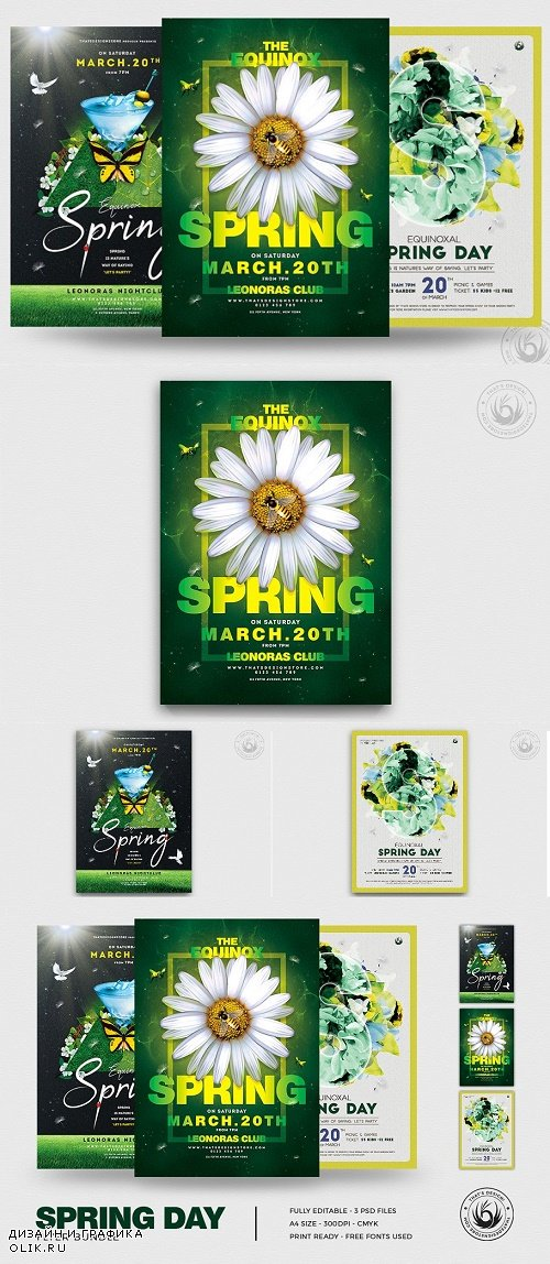Spring Day Flyer Bundle - 4496683