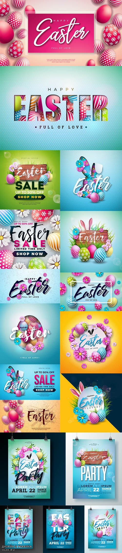 Happy Easter Holiday Premium Illustrations and Flyer Set 2
