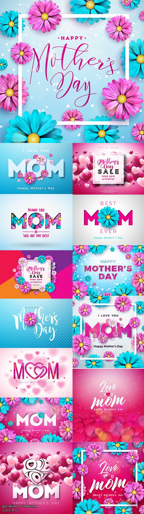 Happy Mothers Day Greeting Card Premium Illustrations Set