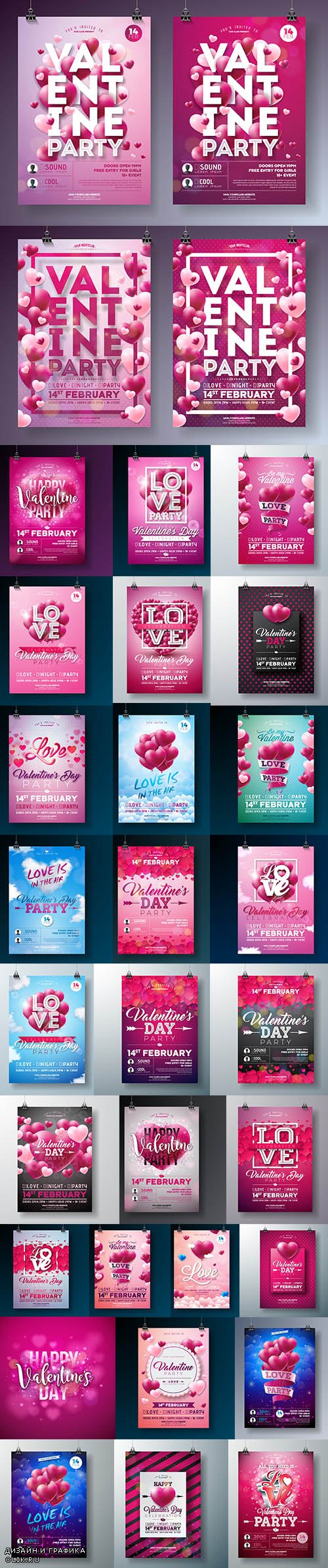 Valentines Day Love Party Flyers Template Pack