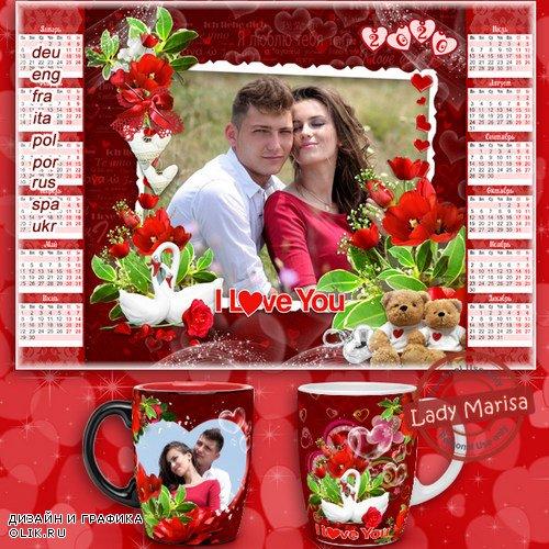 Календарь-фоторамка на 2020 год и шаблон для кружки - Любовь прекрасна, как цветы