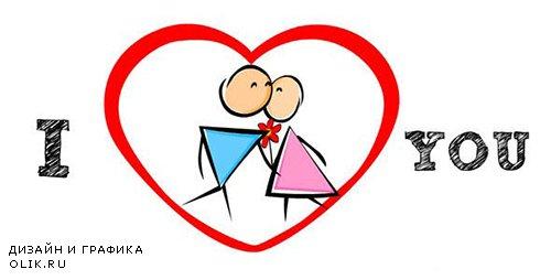 VH - Stickman Love Story 2989588