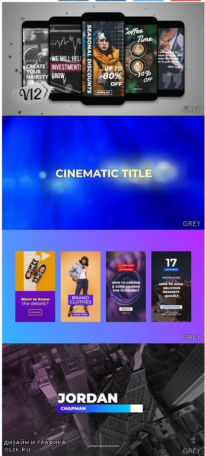 Assembly After Effects Templates 5in1 Bundle 2