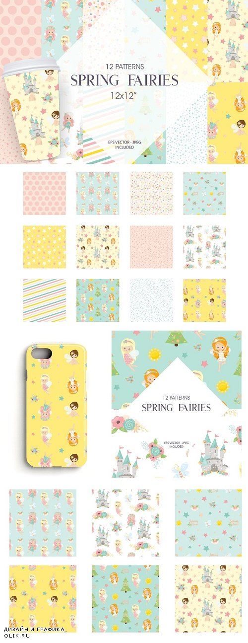 Spring Fairies Digital Paper - 4568179
