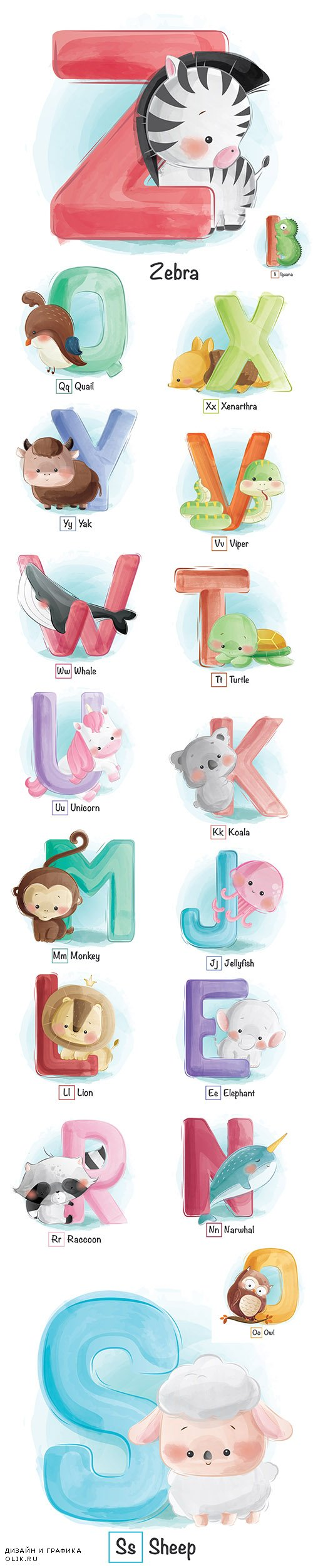 Alphabet with Funny Animal Premium Illustrations Set