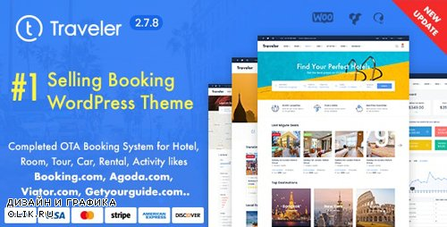 ThemeForest - Traveler v2.7.8.7 - Travel Booking WordPress Theme - 10822683 - NULLED