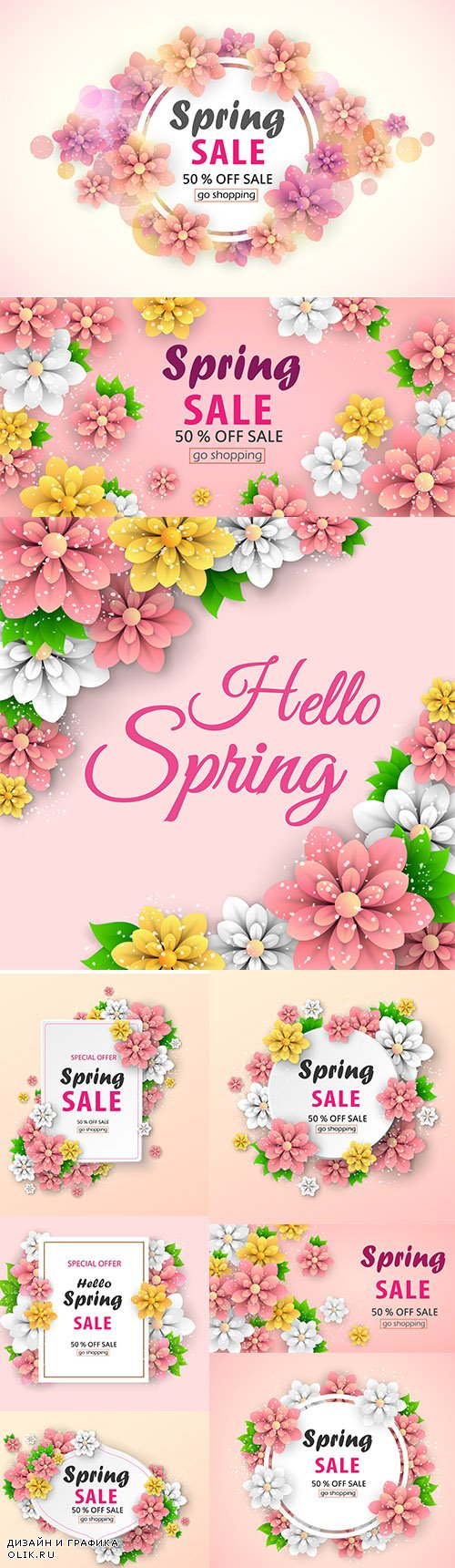 Colorful Spring Sale Banner with Beautiful Flowers