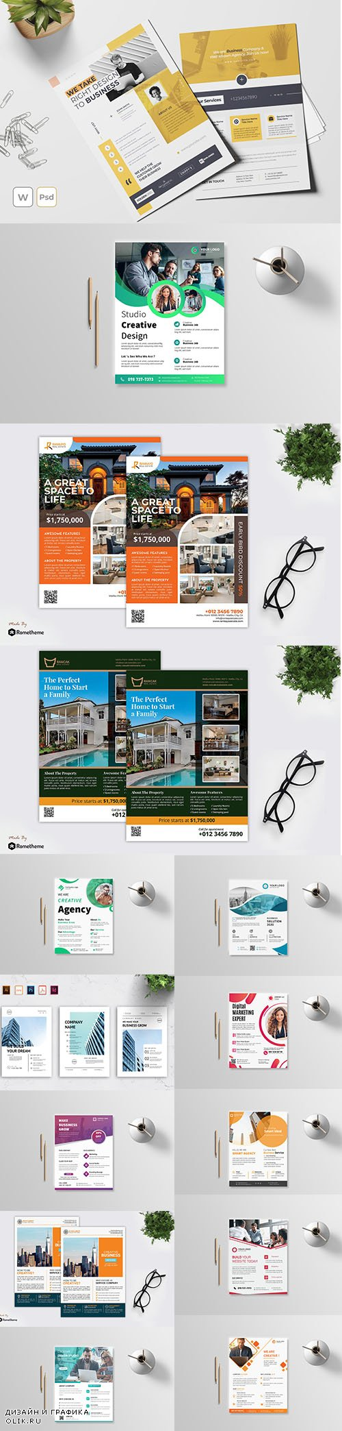 Real Estate, Corporate and Business Flyer Template