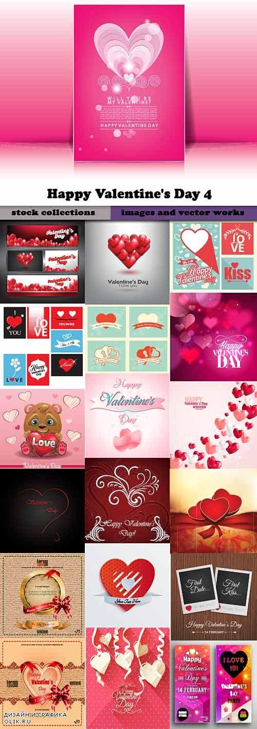 Happy Valentine's Day 4
