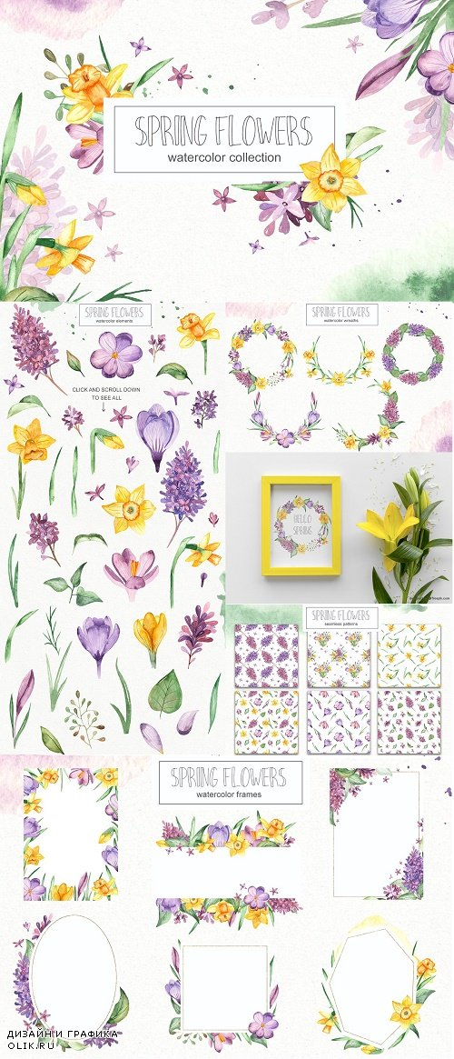 Spring flowers watercolor collection - 4535674