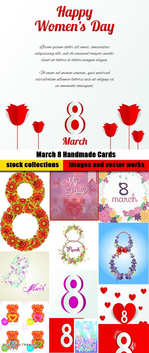 March 8 Handmade Cards 25xEPS