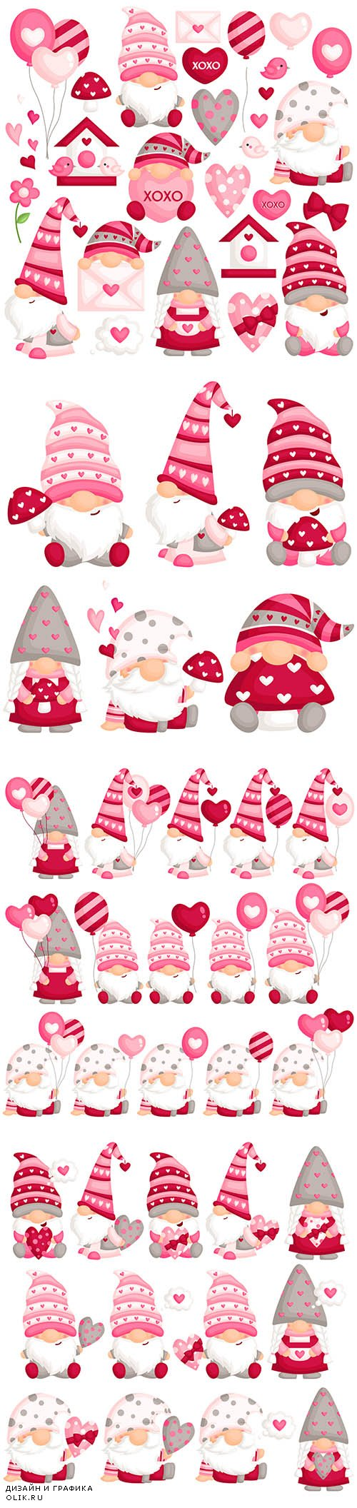 Valentine Gnome Love Set