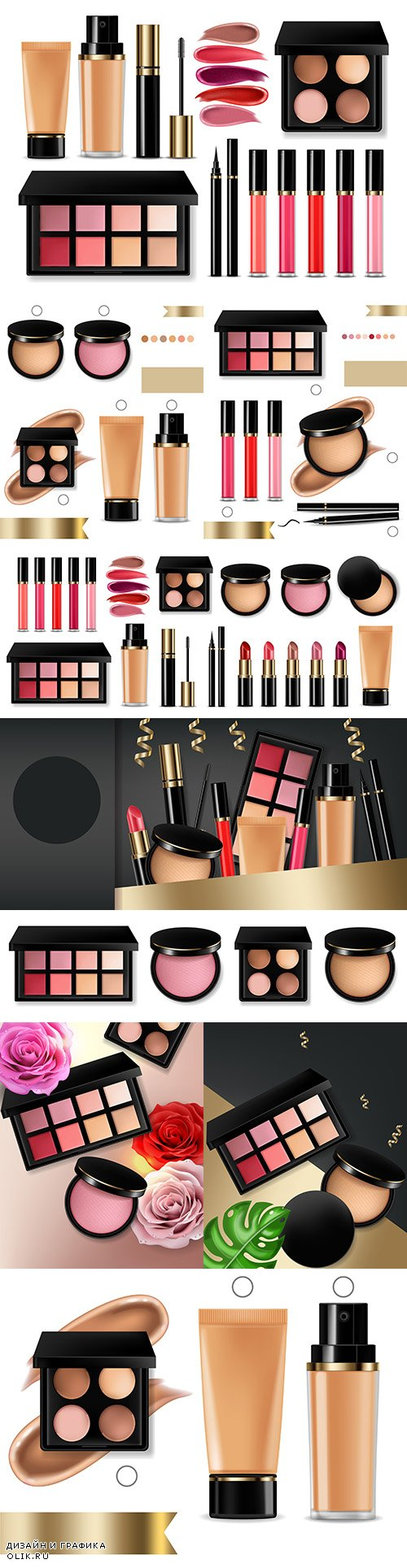 Set cosmetics for eyelids, lip gloss and blush powder