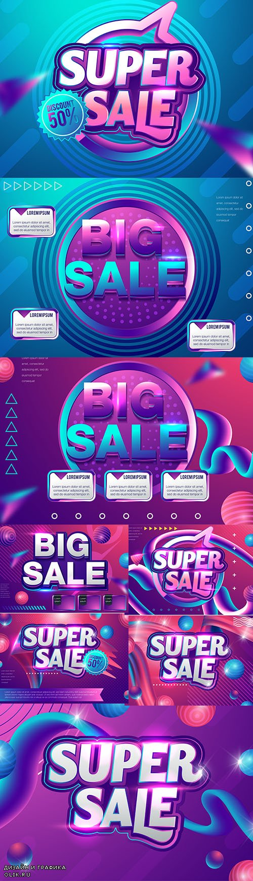 Big Sale Discoun Layout Premium Illustrations Set