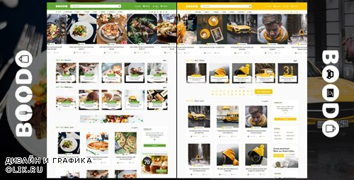 ThemeForest - Boodo WP v2.2 - Food and Magazine Shop WordPress Theme - 21537431
