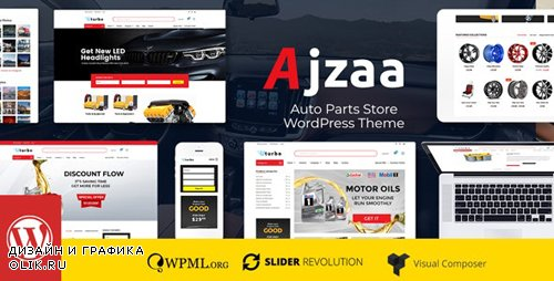 ThemeForest - Ajzaa v2.4.2 - Auto Parts Store WordPress Theme - 20715418