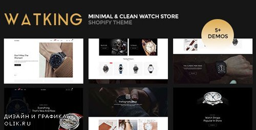 ThemeForest - Watking v1.0.0 - Minimal & Clean Watch Store Shopify Theme - 25635387