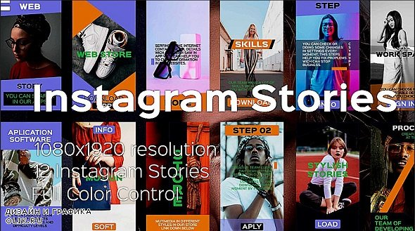 Instagram Stories 309872 - Premiere Pro Templates
