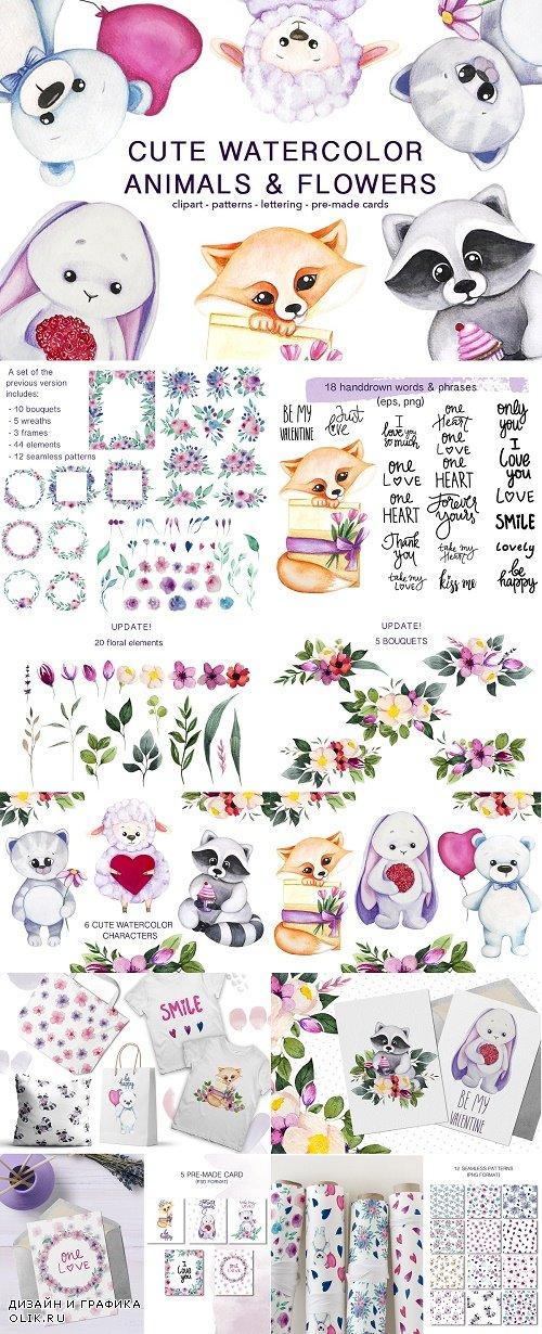 Cute animals & flowers - 2861513