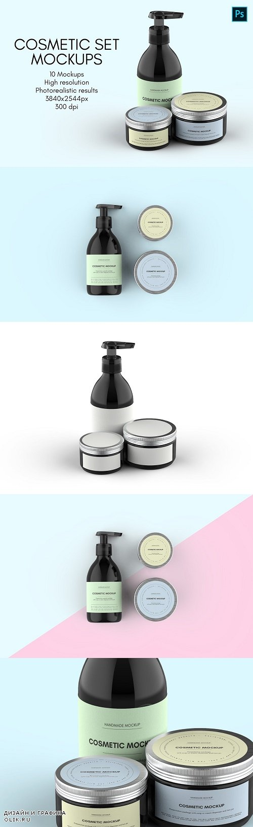 Cosmetic Set Mockups - 10 views - 4574478