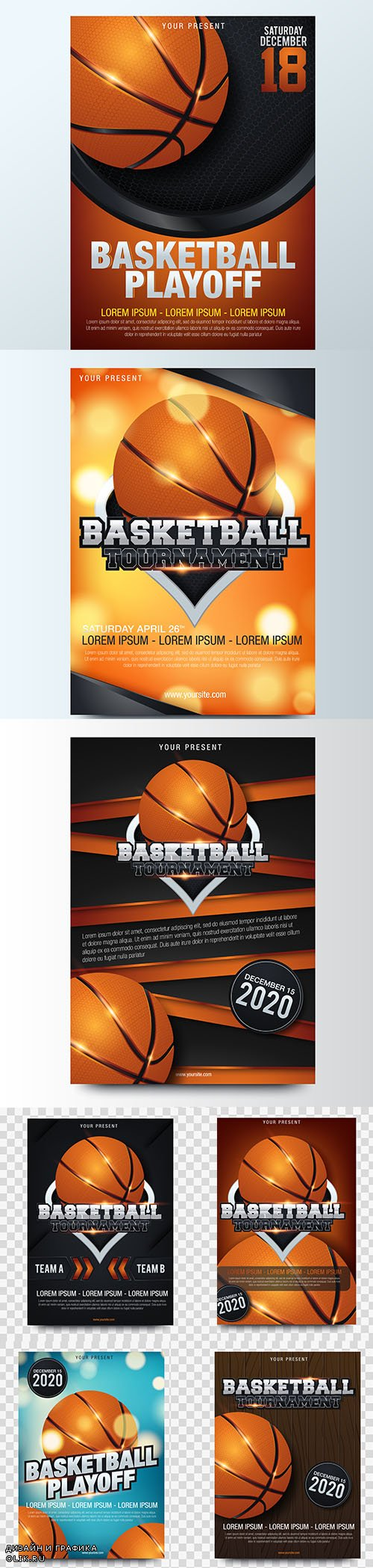 Basketball Poster with Ball Premium Illustrations