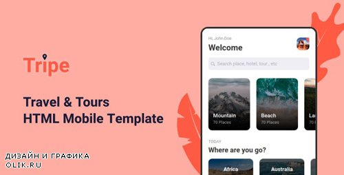 ThemeForest - Tripe v1.0 - Travel & Tour Mobile Template - 25383417