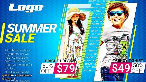 Summer Sale 253223 - After Effects Templates