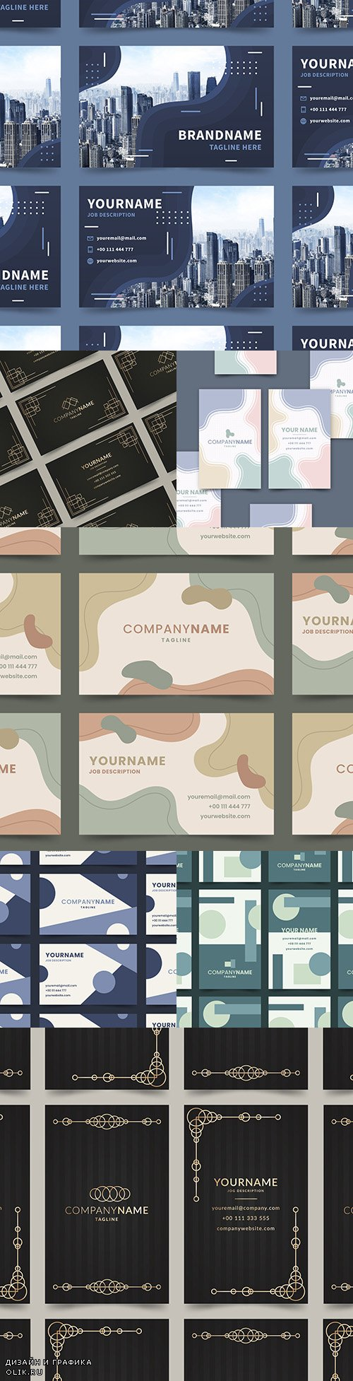 Abstract business card template minimalist design