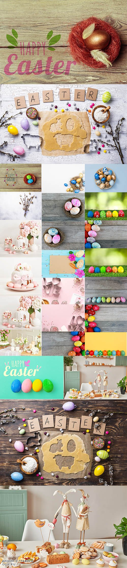 Happy Easter Holiday Decorations Bundle - UHQ JPEG Stock Photo