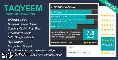 CodeCanyon - Taqyeem v2.6.2 - WordPress Review Plugin - 4558799