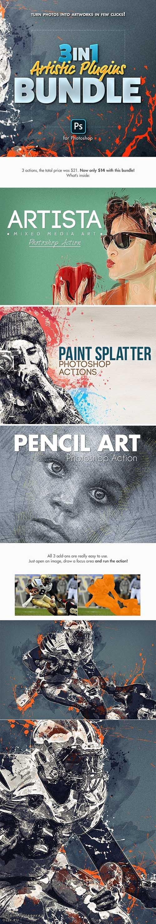 3in1 Artistic Plugins Bundle for PHSP 25516747