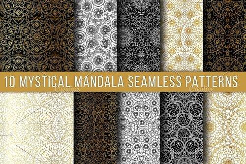 Mystical Mandala Seamless Patterns - 4500778