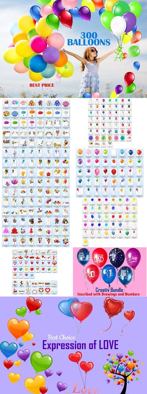 Balloons Overlays, balloon clipart - 4244916