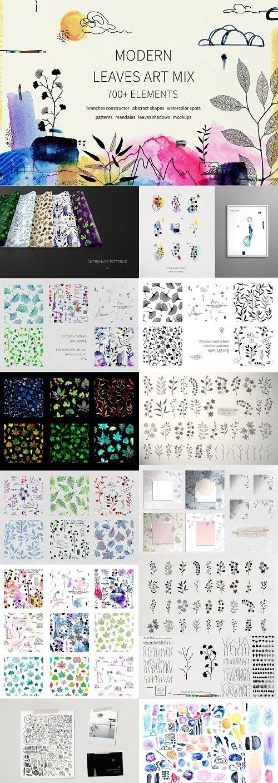 Modern graphic elements. Art leaves - 3931840
