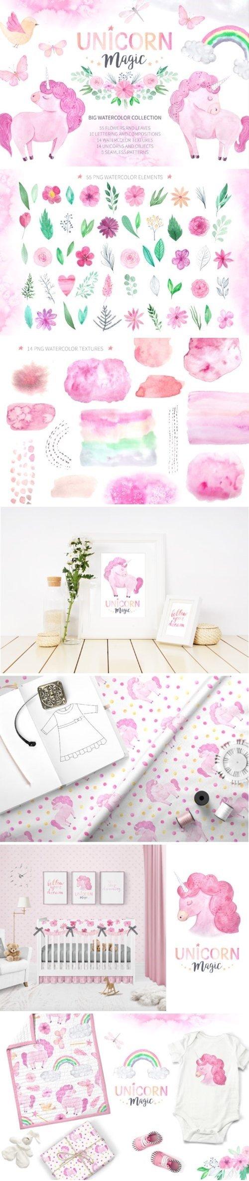 Watercolor Unicorn Design Set 3515022