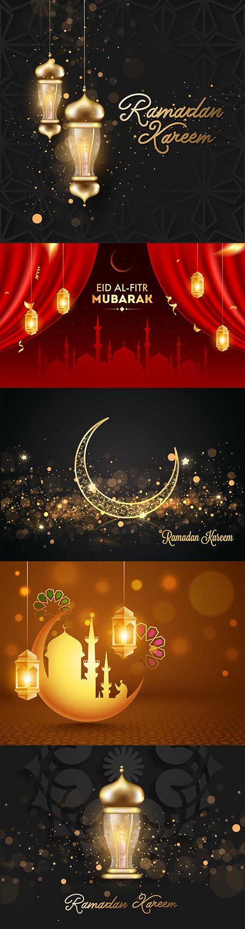 Ramadan Kareem lantern gold highlight and effect shining