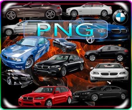Растровые клипарты для фоторамок - Автомобили BMW