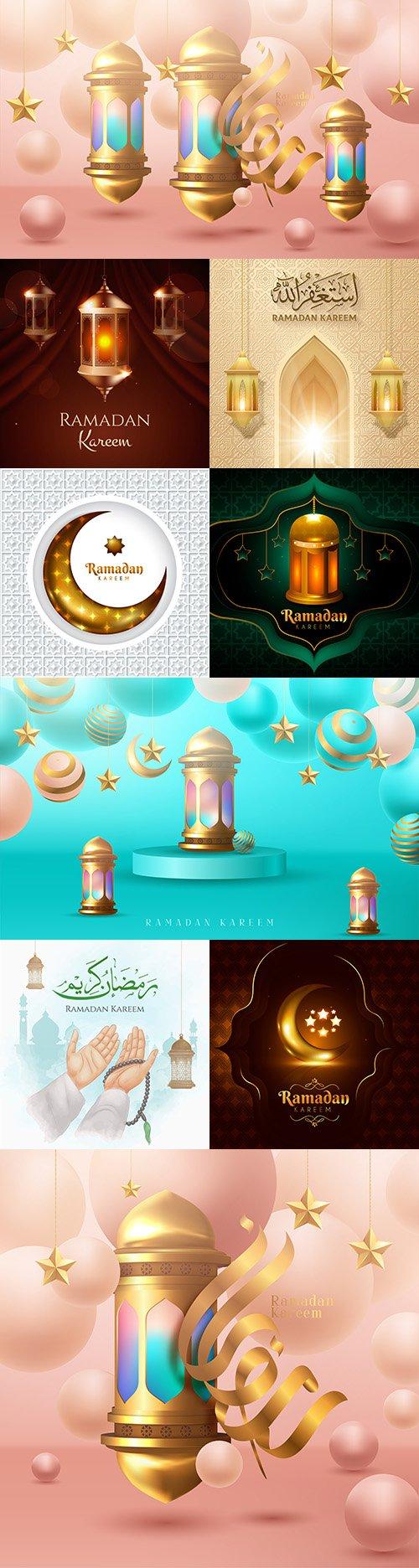 Ramadan Kareem with shining hanging gold lights
