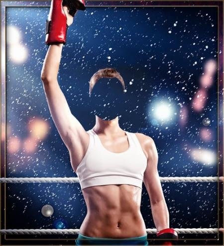Фотошаблон для фотошопа - Победа девушки