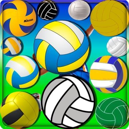 Png без фона - Волейбол, мячи