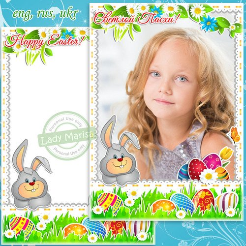 Открытка-фоторамка - Пасхальный кролик