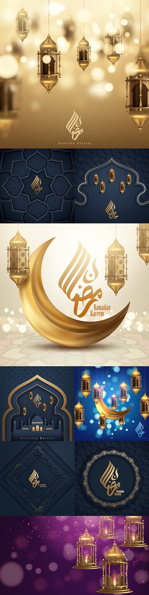 Eid Mubarak and Ramadan Kareem gold design with calligraphy 2