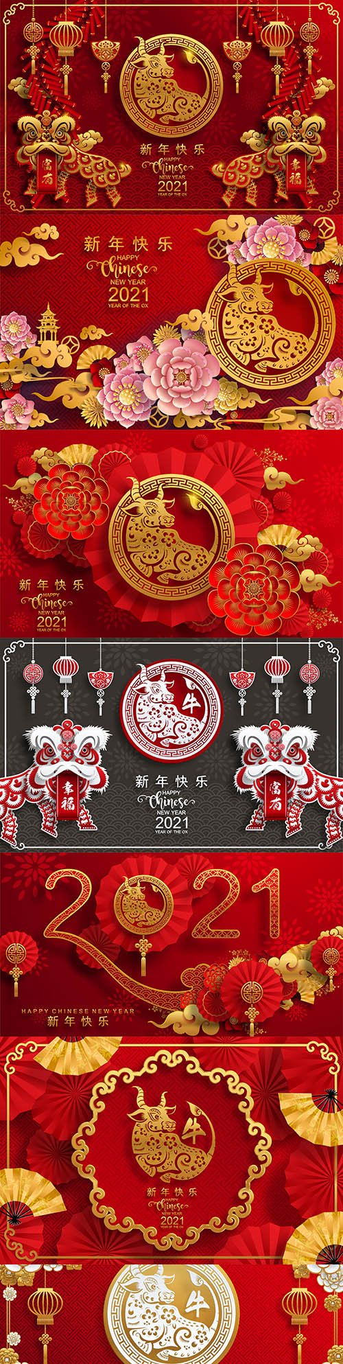 Metal Bull 2021 New Year on Chinese calendar