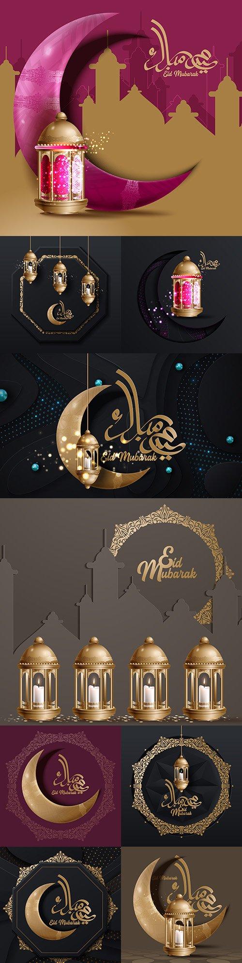 Eid Mubarak Islamic design crescent and Arabic calligraphy 3